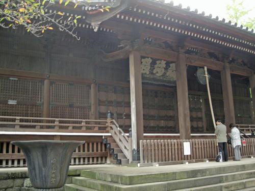 20091024_yanesen94.jpg