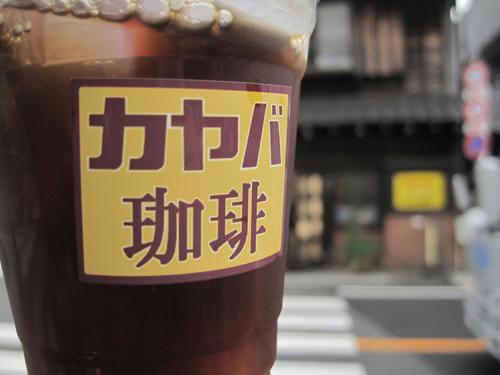 20091024_yanesen92.jpg