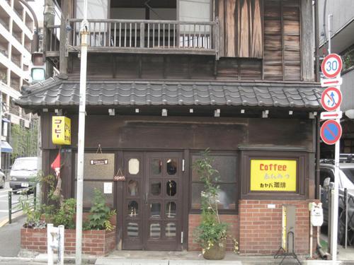 20091024_yanesen88.jpg
