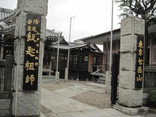 20091024_yanesen86.jpg