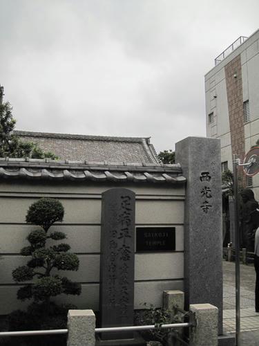 20091024_yanesen85.jpg