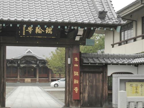 20091024_yanesen84.jpg