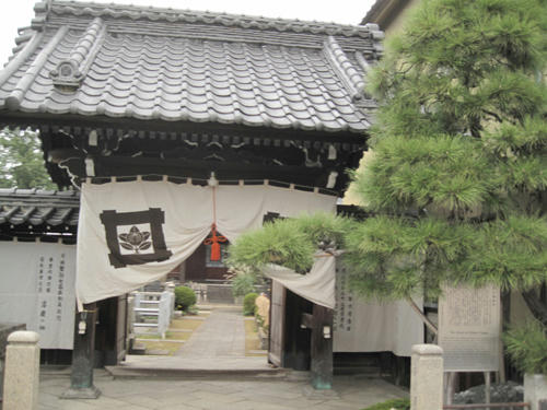 20091024_yanesen80.jpg
