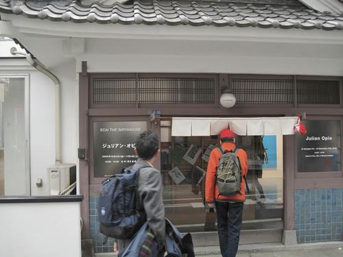 20091024_yanesen78.jpg