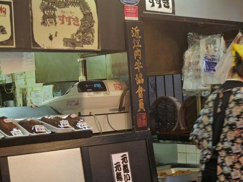 20091024_yanesen64.jpg