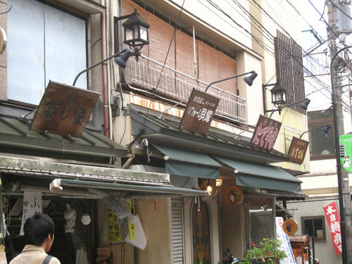 20091024_yanesen55.jpg