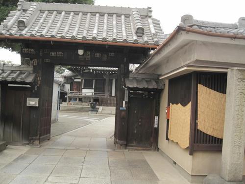 20091024_yanesen51.jpg