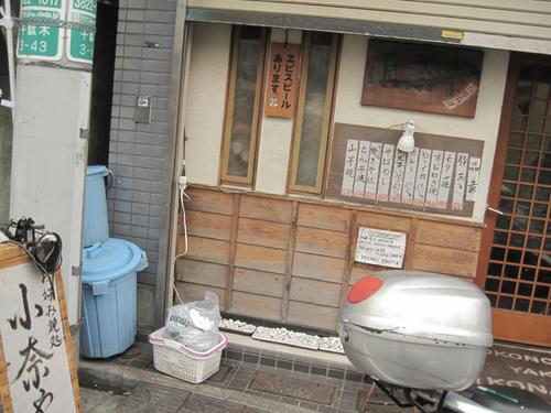 20091024_yanesen44.jpg