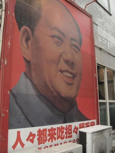 20091024_yanesen42.jpg