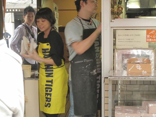 20091024_yanesen38.jpg