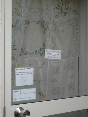 20091024_yanesen17.jpg