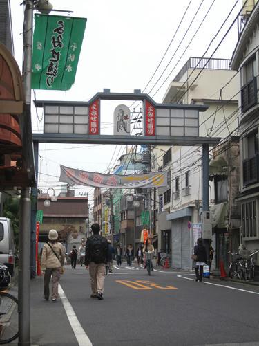 20091024_yanesen14.jpg