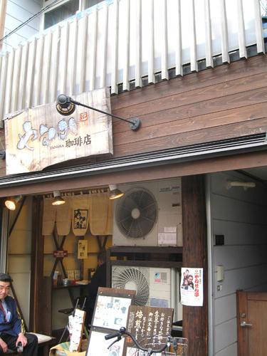 20091024_yanesen13.jpg