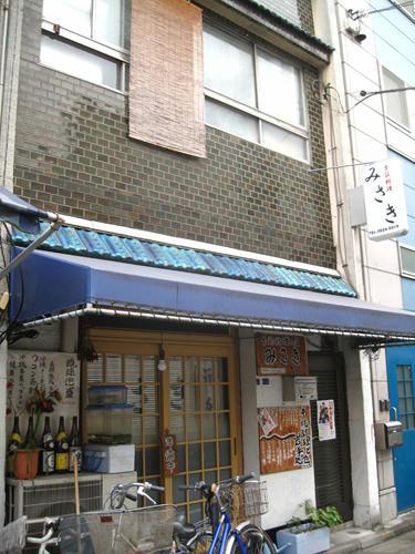 20091024_yanesen12.jpg