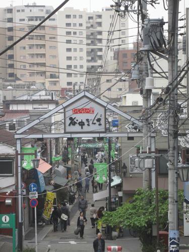 20091024_yanesen09.jpg