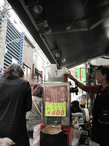 20091024_yanesen98.jpg