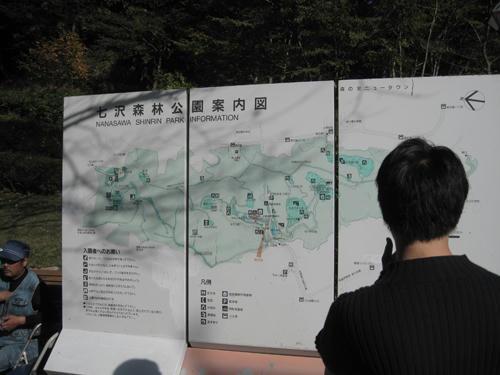 20091103_nanasawa11.jpg