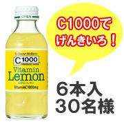 c10006.jpg
