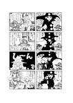 だんじょん商店会 p.3