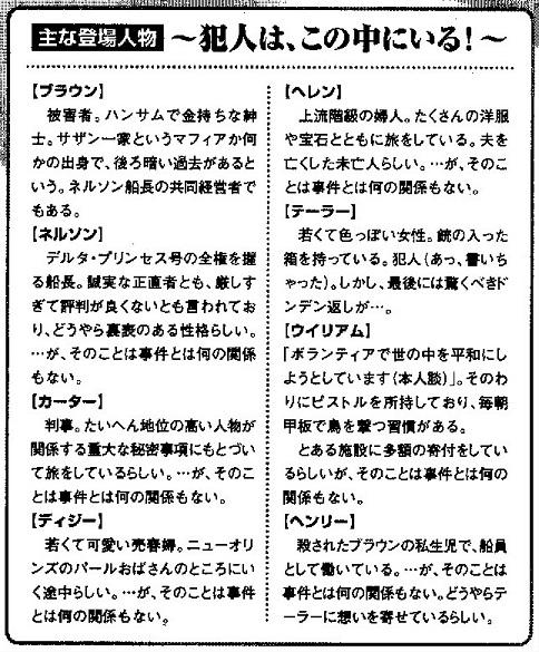 ユーズド・ゲームズVOL.16 p.8