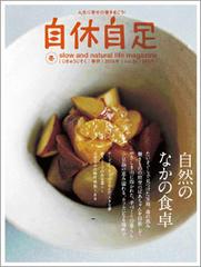 24cover.jpg