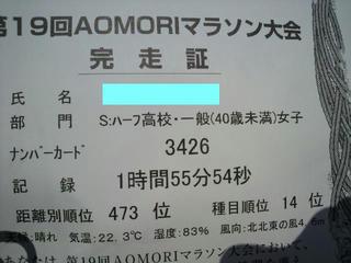 2010070411270000.jpg
