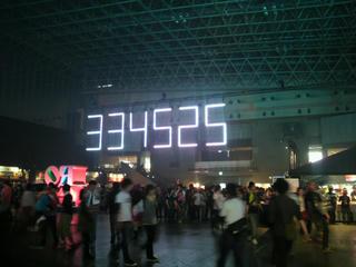2010123014140000.jpg