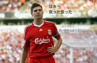 20080929_Gerrard.jpg