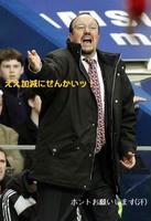 20081030_Benitez.jpg