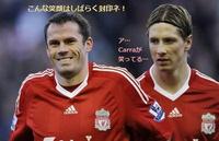 20090219_Carragher-Torres.jpg