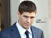 20090321_Gerrard.jpg