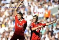 20091108_Gerrard-Torres.jpg