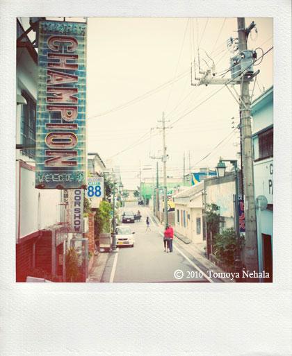 Street photograph in kin