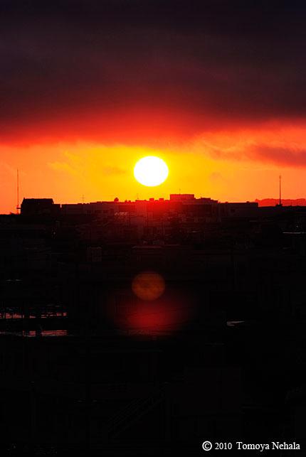 Sunrise 2.10