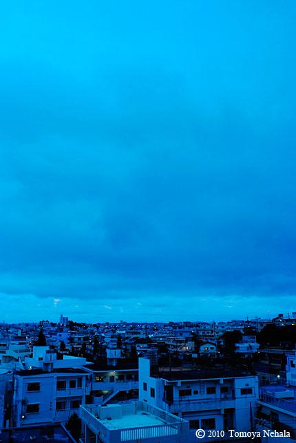 Morning glow 2.12