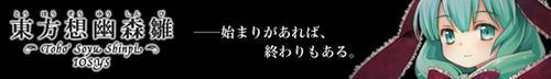 soyushinpi_banner_555x80.jpg