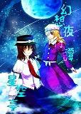 s-hosizoratei_rts5_hyousi.jpg