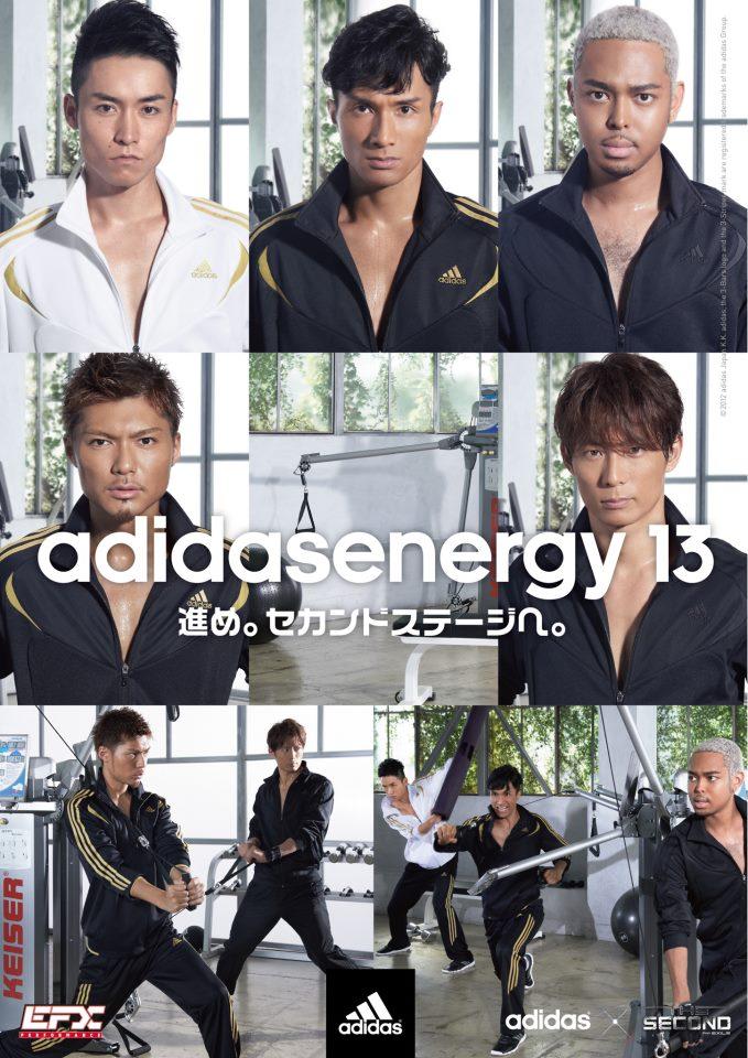 アディダス adidas 新作 エグザイル EXILE ジャージ 13