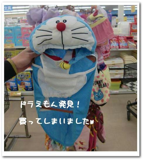 ネコ型ロボットや~ん