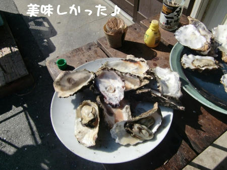 1ケ100円