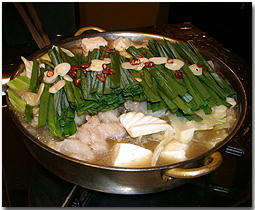 もつ鍋 モツ鍋 博多ぶあいそ 別邸 札幌