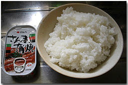 白ごはん ご飯 さんま蒲焼 さんま缶詰