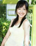 新垣結衣 1st写真集 [ちゅら☆ちゅら] (29)