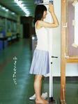 新垣結衣 1st写真集 [ちゅら☆ちゅら] (50)