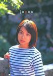 内山理名 1st写真集 [R-157] (73)