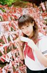 沢尻エリカ ビジュアル・ヤングジャンプ No.14 [甘い挑発★ココナッツガール] (50)