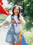 新垣結衣 WPB.net No.69 [A HAPPY NEW GAKKY] (01)