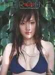 綾瀬はるか 3rd写真集 [HEROINE] (01)
