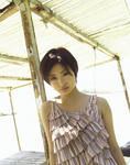 上戸彩 N/S EYES No.241 (41)