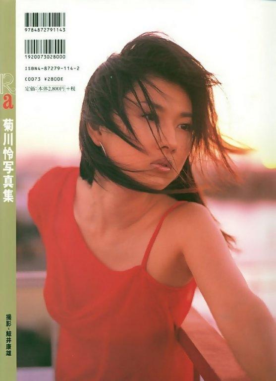 【美 脚】菊川怜 part8【才色兼備】YouTube動画>5本 ->画像>651枚
